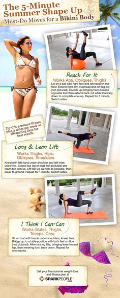 The 5-Minute Summer Shape-Up #Workout | via @SparkPeople #fitness #exercise