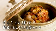 Yahoo Japan, Chicken, Meat, Cooking, Recipes, Food, Kitchen, Eten, Recipies