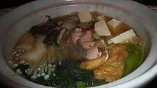 Chankonabe - Stew commonly eaten by sumo wrestlers as part of a weight-gain diet. Fat Burning Smoothies, Weight Loss Smoothies, Healthy Smoothies, Japanese Soup, Japanese Recipes, Weight Gain Diet, Chinese Cabbage, International Recipes, Meals