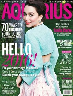 Emilia Clarke for Aquarius Magazine January 2016 Cover