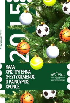 Οι καλύτερες ευχές για Καλά Χριστούγεννα και ένα Έτος με περισσότερες Αθλητικές στιγμές | SPORTCAMP Campaign Archives