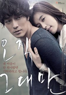 "A must-see Korean movie!!!! i have watched it thrice and it still gets to me -_- ""Always"" is the English title of this Korean movie"