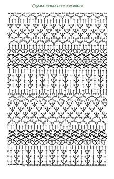 Dress Patterns Free A-line Mode Crochet, Crochet Art, Crochet Basics, Crochet Motif, Vintage Crochet, Crochet Designs, Crochet Crafts, Crochet Patterns, Dress Patterns