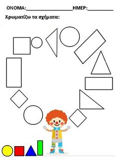 Risultati immagini per carnaval_activite_maternelle Numbers Preschool, Free Preschool, Preschool Printables, Kindergarten Worksheets, Learning Activities, Preschool Activities, Kids Learning, Teaching Shapes, Le Clown