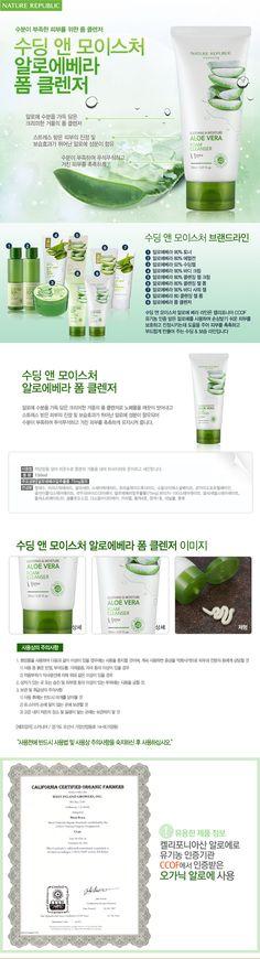 [Nature Republic] Soothing & Moisture Aloebera Foam Cleanser