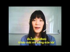 Thai Verb To Be. You will need this verb to make sentences in Thai. Highly recommend you review this: