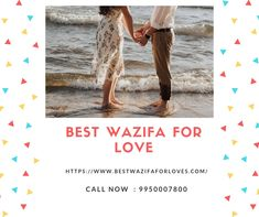 Best Wazifa for Love enbles you to resolve your love problems. Get assured solution by Islamic Wazifa for Love. Free consult on every kind of love problem. Black Magic For Love, Black Magic Spells, Love Problems, Mantra, Danish, Islamic, Husband, India, World