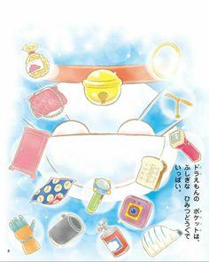 Doraemon and gadgets Doraemon Wallpapers, Cute Cartoon Wallpapers, Doraemon Cartoon, The Ancient Magus, Cardcaptor Sakura, Fire Emblem, Disney Art, Cute Stickers, Cute Pictures