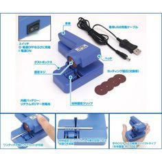 USB充電式 コードレス丸ノコ WAVE HT-204 ホビーツール■発売予定:2016年12月予定(発売は遅れる可能性が御座います。)●プラスチック製組立モデルに使用する小径の真ちゅうパイプやプラスチック製棒材の切断に便利な小型電動丸ノコ。 ●USB充電式のコードレスタイプで取り回しが軽快。内蔵バッテリーは繰り返しての充電が可能なリチウムポリマー充電池で作動時間も十分。  ●本体重量:約155g ●連続使用時間:15分(推奨)  【ご注意】 連続して使用する場合は15分程度で一度スイッチを切った後(OFF/CHG)、10分ほど休止してから使用することをおすすめします。 ●本製品は仕様上、充電中の使用はできません。 ●内蔵バッテリー:リチウムポリマー充電池(3.7V 700mAh) ・電源 DC 5.0V(USBポートより供給) ・充電時間:約1時間 ・合計作動時間:約1時間(無負荷/満充電時) ・連続使用時間:15分(推奨)  製品素材:本体 ABS等  ※お1人様3個まで■ご注文・ご予約のキャンセルは原則承れませんのでご注意下さい。