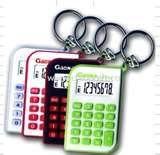 mini keychain calculators