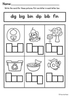 Worksheets Kindergarten Cvc Worksheets box up the words sound by perfect for kids who are learning cvc worksheets