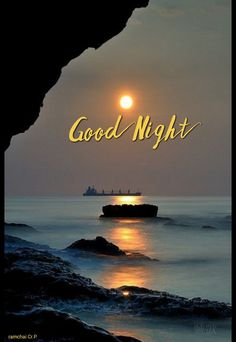 Good Morning Picture, Morning Pictures, Good Morning Images, Good Night Greetings, Night Wishes, Gud Night Images, Sunrise Pictures, Cute Good Night, Good Night Quotes