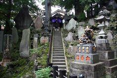 Naritasan Shinshoji Temple, Narita, Japan