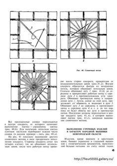Gallery.ru / Фото #109 - Харда   109 - Хардангер-