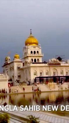 Sikh Quotes, Gurbani Quotes, Morning Blessings, Good Morning Wishes, Golden Temple Wallpaper, Family First Quotes, Guru Nanak Wallpaper, Enlightenment Quotes, Guru Nanak Ji