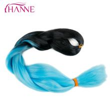 "HANNE Crochet Hair Extensions Synthetic 2 Tone Black To Blue High Temperature Fiber Ombre Braiding Hair 24"" 100G Jumbo Braid //FREE Shipping Worldwide //"