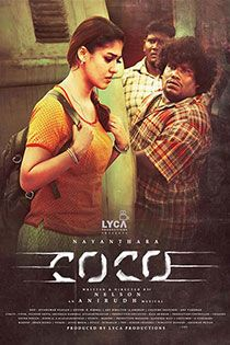 coco movie subtitles online
