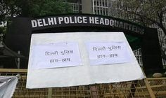 Delhi Police role in Sikh Genocide 1984 - AISC to hold demonstration outside Delhi police headquarters - http://www.sikhsiyasat.net/2014/02/20/delhi-police-role-in-sikh-genocide-1984-aisc-to-hold-demonstration-outside-delhi-police-headquarters/