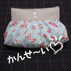 free clutch/pouch pattern