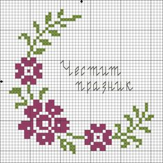 Don't know what the words say, but I like the wreath. Cross Stitch Boarders, Tiny Cross Stitch, Cross Stitch Heart, Cross Stitch Alphabet, Cross Stitch Flowers, Modern Cross Stitch, Counted Cross Stitch Patterns, Cross Stitch Designs, Cross Stitching