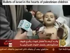 Bullets Of Israel In Hearts Of Palestinian Children
