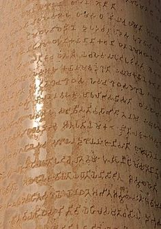 Edicts of Ashoka India Culture, History Projects, Buddhist Art, Ancient Civilizations, World History, Aesthetic Art, Art And Architecture, Rock Art, Buddhism