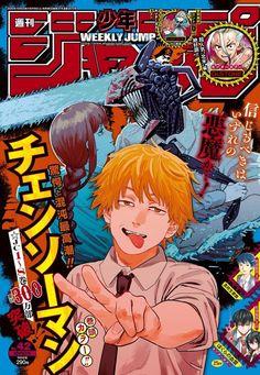 Fanart Manga, Manga Art, Anime Art, Manga Magazine, Wallpaper Animé, Poster Retro, Poster Anime, Anime Cover Photo, Japanese Poster Design