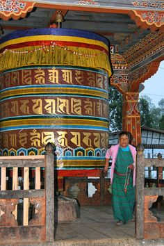 BHUTAN - Giant prayer wheel - beautiful...