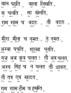 hindi sanskrit   Ukindia Learn Sanskrit Lesson 1