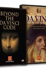 "A documentary exploration of the 2000 year alternative history suggested by Dan Brown's novel, ""The Da Vinci Code."" The program explores the relationship of Jesus and Magdalene, the Priory of Sion, the medieval Church, and reveals the true story behind the fiction. It is shot on the key locations mentioned in the book."