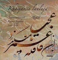 Omar Khaijam: Khaijamin lauluja