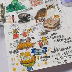 6/4-7 夏天就是要吃冰 #手繪 #手帳 #travelersnotebook #水彩