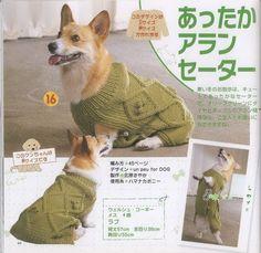 Artesanato diversão e prazer: Roupas para cachorro em trico com gráfico