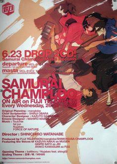 サムライチャンプルー SAMURAI CHAMPLOO B2ポスター (1S07010)_画像1