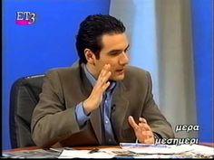 Ο Γρηγόρης Αρναούτογλου παίρνει συνέντευξη από τον Οδυσσέα Σταυράκη.ΕΤ-3... Film School, Channel, Videos, Youtube, Youtubers, Youtube Movies