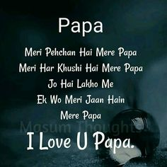 # Màríyà khàñ love you dad Father Daughter Love Quotes, Love Parents Quotes, I Love My Parents, Mom And Dad Quotes, Happy Birthday Papa Quotes, Happy Father Day Quotes, Dad Birthday, Positive Quotes, Motivational Quotes