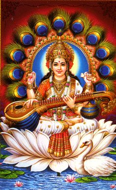 Sarasvati with Peacock Feathers - Goddess of arts, music, learning.
