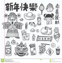 Doodle Chinese New Year Icons Set - Download From Over 28 Million High Quality Stock Photos, Images, Vectors. Sign up for FREE today. Image: 34276164