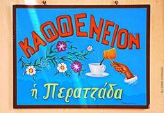 Stock Photo - Colourful Kaffeneion Sign, Rethymnon Old Town, Crete, Greece