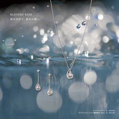 Blessed Rain JEWELRY TSUTSUMI