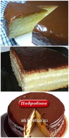 """Incredibly delicious and delicate cake """"Enchantress"""" - Food - Best Chocolate Cake"""