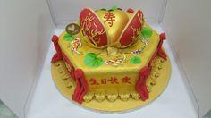 A very elegant Good Health Cake!