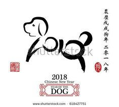 Image result for chinese of dog 2018