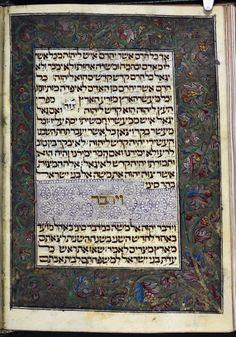 Decorated frontispiece=Pentateuch (the 'Almanzi Pentateuch') with Haftarot and Five Scrolls (Hamesh megillot) Origin Portugal (Lisbon) Date 3rd quarter of the 15th century Language Hebrew
