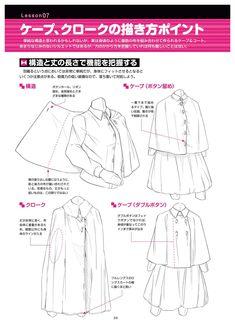 Drawing Poses, Manga Drawing, Drawing Tips, Manga Clothes, Drawing Clothes, Figure Drawing Reference, Art Reference Poses, How To Draw Shirts, Fairy Drawings