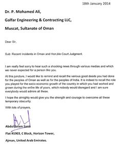Support letter from Abdul Salam sanil for Dr P Mohamed Ali http://supportdrpmohamedali.com/abdul-salam-sanils-support-dr-p-mohamed-ali-galfar/