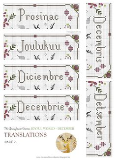 The Snowflower Diaries: Joyful World - DECEMBER PATTERN