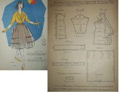 Юбка с мягкими складками на поясе. Блуза, драпированная спереди.