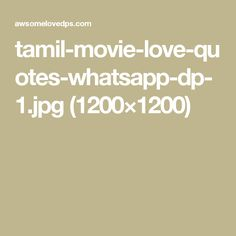 tamil-movie-love-quotes-whatsapp-dp-1.jpg (1200×1200)
