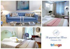 Η trivago σας στέλνει για ένα μοναδικό 3ήμερο στο υπέροχο ξενοδοχείο «Αρχοντικό της Πέπως», στη μαγευτική Ναύπακτο. Αν θέλετε να το διεκδικήσετε γράψτε μας ένα σχόλιο στο παρόν άρθρο και μοιραστείτε τα νέα. Ένα like στο facebook, ένα tweet στο twitter, ένα Pin στο Pinterest ή ένα +1 στο Google+ σας δίνει μια πολυπόθητη συμμετοχή....  Read more »